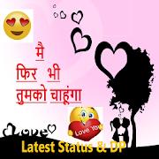 Latest Status DP And Shayari 2018!! icon