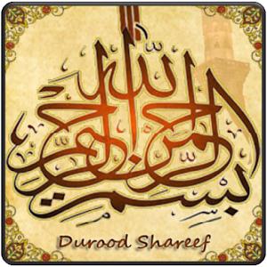 40 Durood Shareef - AppRecs
