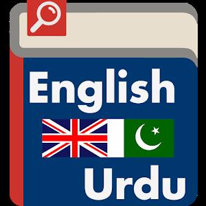 English Urdu Dictionary Pro icon