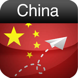 China Travel Guide Lite icon