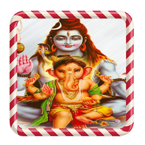 Shiv Ganpati Darshan icon