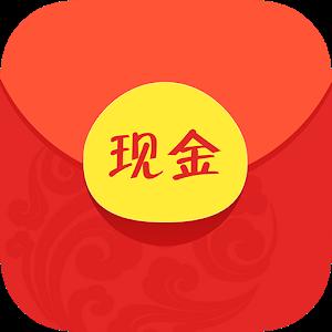 现金红包 icon