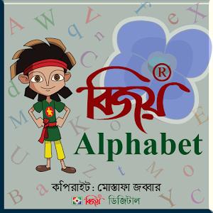 Bijoy Alphabet icon