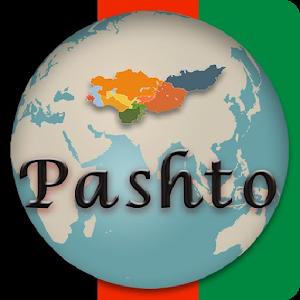 Essential Pashto Phrases icon