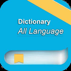 All Language Dictionary icon