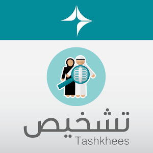 Tashkhees icon