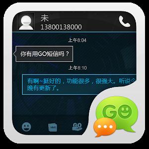 GO SMS Pro Icecream Theme icon
