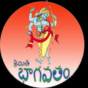 srimad bhagavatam icon