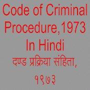 CrPC in Hindi 1973 icon