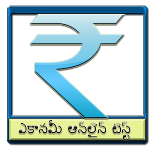 Economy Questions in Telugu icon