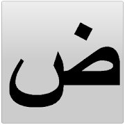 Mini Arabic Keyboard & Pad icon