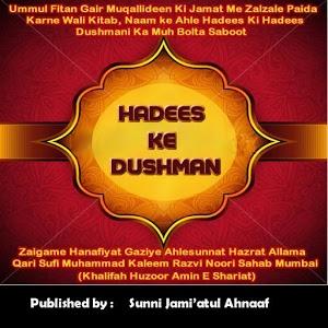 HADEES KE DUSHMAN icon