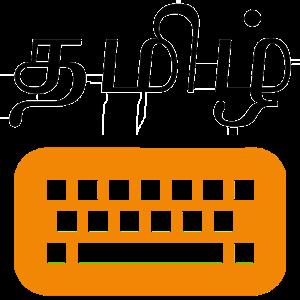 Lipikaar Tamil Keyboard icon