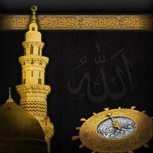 Islam Smart icon