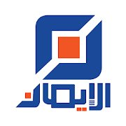 قناة الايمان الفضائية - Aliman TV icon