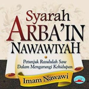 40 Hadits - Hadist Nawawiyah icon