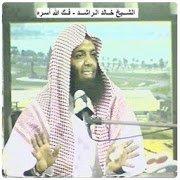 خطب مؤثرة للشيخ خالد الراشد icon