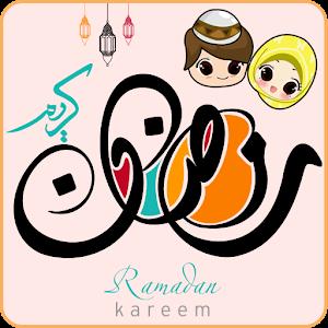 Ramadan kids songs icon