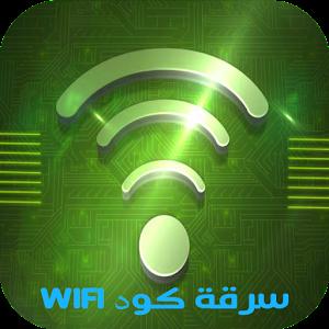 WiFi Pass icon