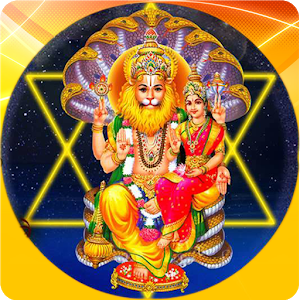 Laxmi Narsimha Swamy Wallpaper Apprecs