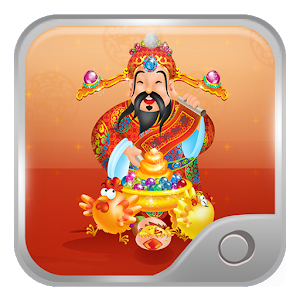 Chinese New Year 2014 (新年快乐) icon