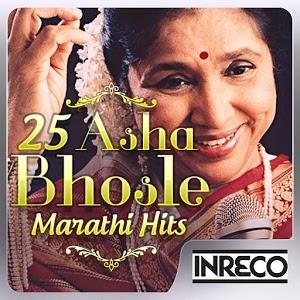 25 Asha Bhosle Marathi Hits icon