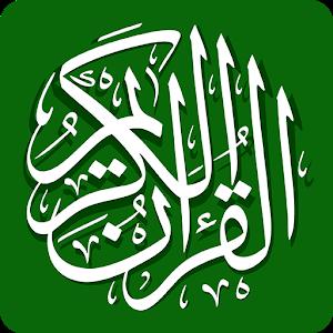 Al Quran (Audio and Tafseer) icon