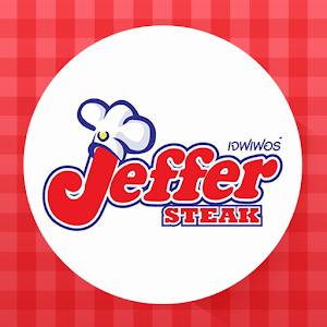 jeffer steak icon