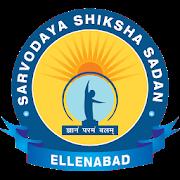 Sarvodaya Shiksha Sadan, Ellenabad icon