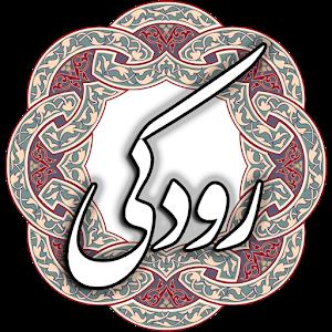 رودکی icon