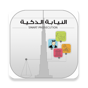 Dubai Public Prosecution icon