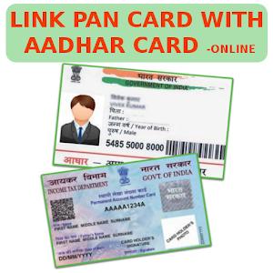 Link Pan card With Aadhar Card icon
