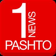 1News Pashto icon