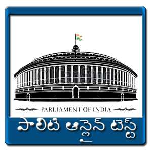 Polity Online Test In Telugu icon