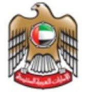 Ministry Of Economy - UAE icon