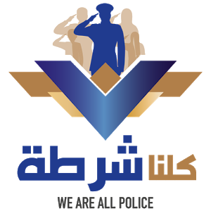 We Are All Police icon