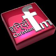 Hindi Christian Radio's icon