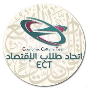ECT icon