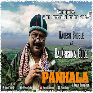 Panhala The Movie icon