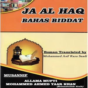 JA AL HAQ - BAHAS BIDDAT icon