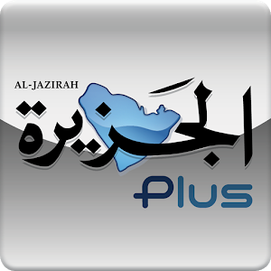 Al-Jazirah Plus icon