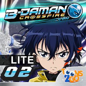 B-Daman Crossfire vol. 2 LITE icon