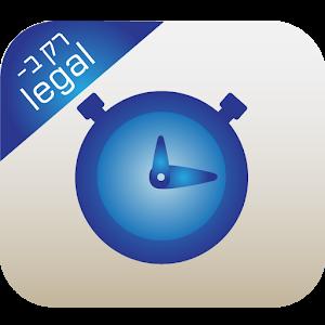 ליגל טיימר icon