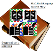 JSSC Hindi Lang Paper II Aroh Vitan Practice Set icon
