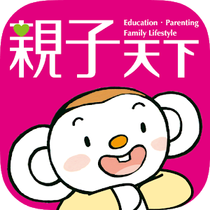 親子天下故事有聲書 icon