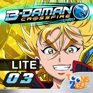 B-Daman Crossfire vol. 3 LITE icon
