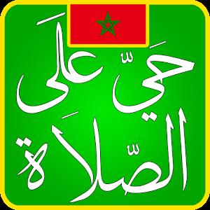 Horaire de Priere Maroc icon