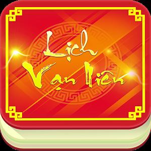 Lich Van Nien 2017 - Lich Viet icon