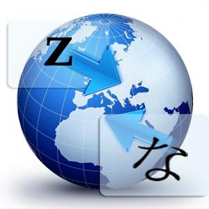 Message Translator icon