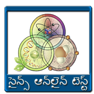 Physics Test in Telugu icon